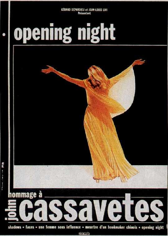 Opening-Night_1