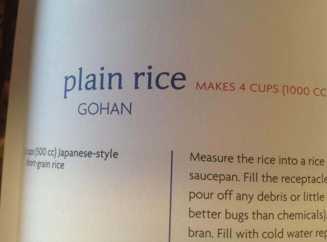 rice recipe frag